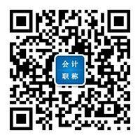 2019中级会计地区贵州报名条件是什么?