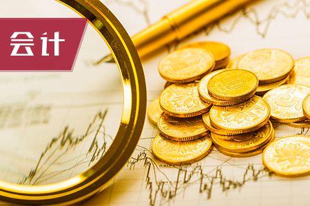 2019中级会计职称考试《财务管理》冲刺习题(1)