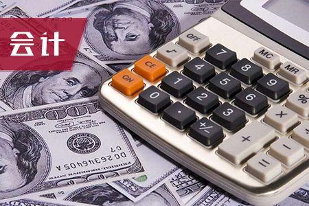 2016会计职称《中级财务管理》摸底测试题答案(1)