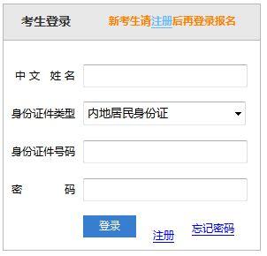 2019年西藏注册会计师综合阶段准考证打印入口已开通