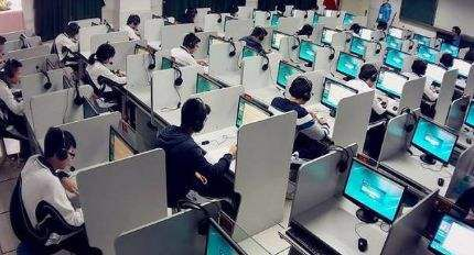 西藏2019下半年银行业资格考试报名时间已公布