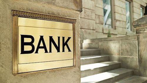 贵州2019下半年银行业资格考试报名时间已公布