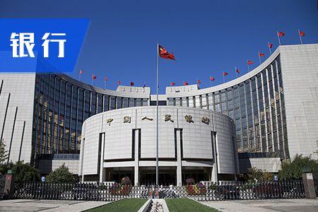 湖南2019下半年银行业资格考试报名时间已公布