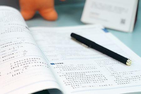 2019年注册会计师cpa考试《税法》强化习题(2)