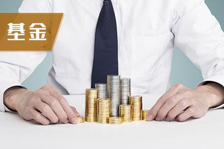 基金从业资格考试3个科目难度对比分析