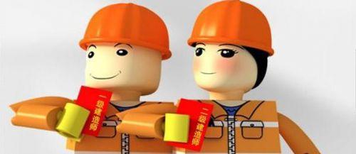 2020年二级建造师主观题,做到以下五点轻松拿高分