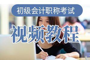 2020年初级会计职称《经济法基础》学习方法