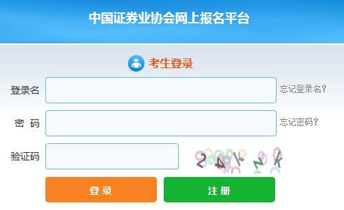 2019年第三次中国香港证券从业资格准考证打印入口已开通