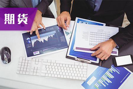 期货从业投资分析综合提升试题及答案(1)
