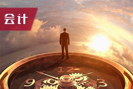 2020年注册会计师《财务成本管理》基础试题(五)