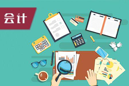 2016年会计职称考试《初级会计实务》备考训练5