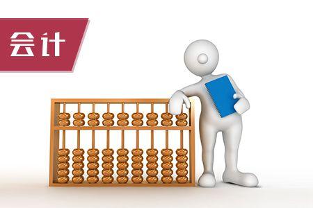 初级会计职称《会计实务》章节练习题(5)