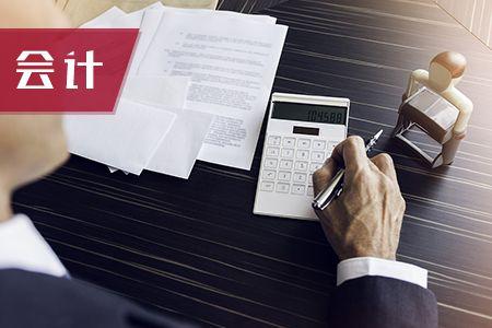 2020年注册会计师《会计》章节试题:第五章
