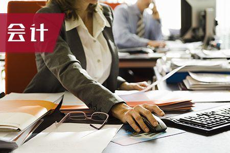 注册会计师《财务成本管理》章节练习题(2)