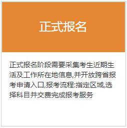 2020年3月浙江期货从业资格考试报名时间2月26日截止
