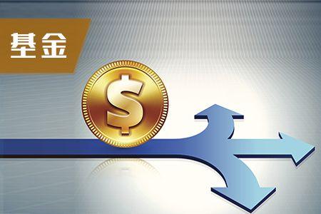 2020年第1次预约式基金从业成绩查询时间及入口