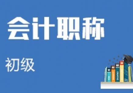 黑龙江2020年初级会计考试新教材什么时候出?