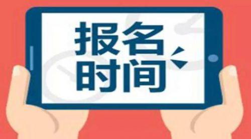 河南2020年中级会计报名时间推迟了吗?