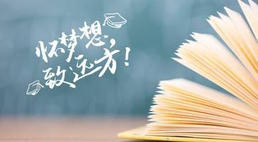 辽宁2020年初级经济师考试合格标准是多少
