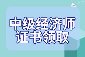 北京人事考试网:疫情期间恢复专业技术人员资格证书邮寄服务