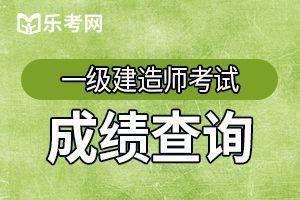 2020年上海一级建造师报名时间和报名流程