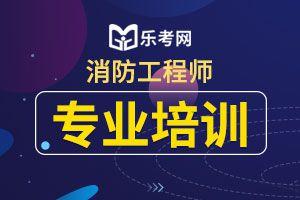 2020年重庆一级消防工程师考试成绩查询入口:人事考试网