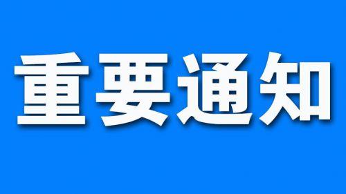 2019年河南省临床执业助理医师资格证书证书领取时间