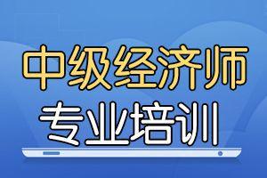 天津2020年中级经济师考试多少分算合格?