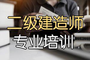 2016年二级建造师考试《市政工程》真题及答案2