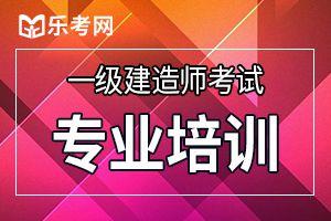 河北省2020年一级建造师考试期间疫情防控须知