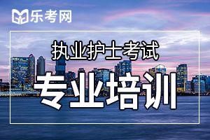 2019浙江宁海县社区护士执业资格证书领取的通知