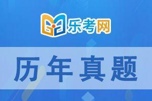 2012年3月证券从业资格考试真题《金融市场基础》1