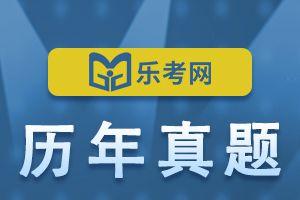 2013年初级经济师考试《金融专业知识与实务》真题及答案3
