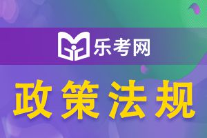 贵州2020年中级经济师考试疫情防控要求