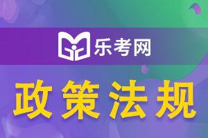 河南2020年中级经济师考试疫情防控要求