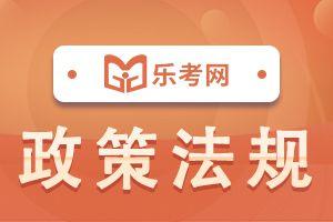 上海2020年中级经济师考试疫情防控要求