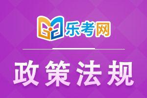 京津冀二建考试证书可实现资格互认了!