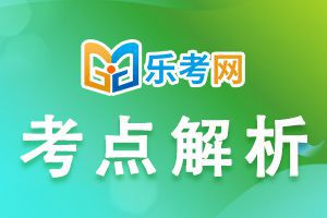中医助理医师考试考点:山豆根的功效作用与禁忌