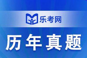 2011年银行从业考试《个人贷款》考试试题及答案9