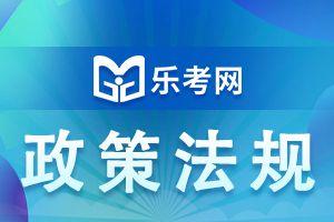 就《中国证券业协会行业自治规则制定办法(征求意见稿)》