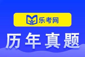 2013年初级会计考试真题:初级会计实务8