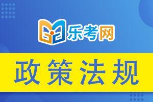 湖南2020年中级会计资格考试疫情防控告知书