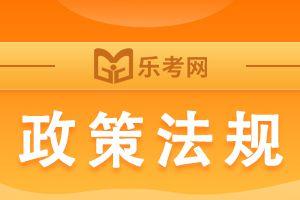 中国证券投资基金业协会2021年度校园招聘公告