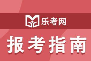 2021年陕西初中级经济师报名需要准备哪些材料?