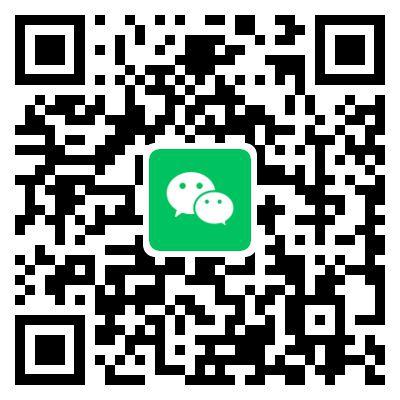 滨州市2021年护士资格证书(初级士)发放通知