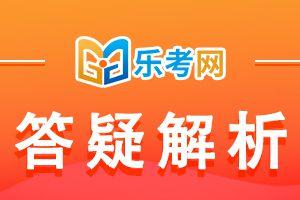 2022年注册会计师考试《会计》每日一练(8.30)