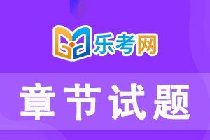 初级银行《个人理财》每日一练:接触客户(9.29)