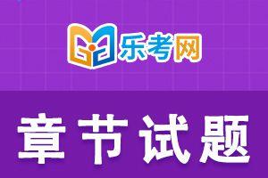2022年注册会计师考试《经济法》练习题(7)